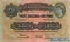 20 Шиллингов выпуска 1955 года, Кения. Подробнее...