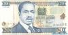 20 Шиллингов выпуска 1998 года, Кения. Подробнее...