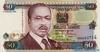 50 Шиллингов выпуска 1996 года, Кения. Подробнее...