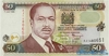 50 Шиллингов выпуска 1998 года, Кения. Подробнее...