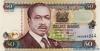50 Шиллингов выпуска 1999 года, Кения. Подробнее...