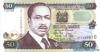 50 Шиллингов выпуска 2000 года, Кения. Подробнее...