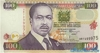 100 Шиллингов выпуска 1996 года, Кения. Подробнее...