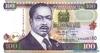 100 Шиллингов выпуска 2001 года, Кения. Подробнее...