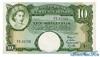10 Шиллингов выпуска 1958 года, Кения. Подробнее...