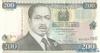 200 Шиллингов выпуска 1997 года, Кения. Подробнее...