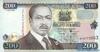 200 Шиллингов выпуска 1998 года, Кения. Подробнее...