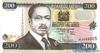 200 Шиллингов выпуска 2000 года, Кения. Подробнее...