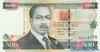 500 Шиллингов выпуска 1999 года, Кения. Подробнее...