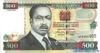 500 Шиллингов выпуска 2001 года, Кения. Подробнее...