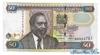 50 Шиллингов выпуска 2005 года, Кения. Подробнее...