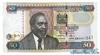 50 Шиллингов выпуска 2006 года, Кения. Подробнее...