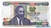 100 Шиллингов выпуска 2005 года, Кения. Подробнее...