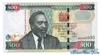 500 Шиллингов выпуска 2004 года, Кения. Подробнее...
