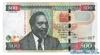 500 Шиллингов выпуска 2005 года, Кения. Подробнее...