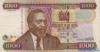 1000 Шиллингов выпуска 2003 года, Кения. Подробнее...