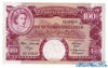 100 Шиллингов выпуска 1962 года, Кения. Подробнее...