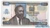 200 Шиллингов выпуска 2003 года, Кения. Подробнее...
