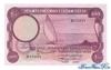 100 Шиллингов выпуска 1964 года, Кения. Подробнее...