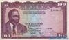 100 Шиллингов выпуска 1966 года, Кения. Подробнее...