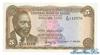 5 Шиллингов выпуска 1973 года, Кения. Подробнее...