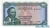 10 Шиллингов выпуска 1969 года, Кения. Подробнее...