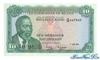 10 Шиллингов выпуска 1972 года, Кения. Подробнее...