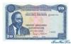 20 Шиллингов выпуска 1973 года, Кения. Подробнее...