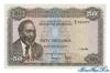 50 Шиллингов выпуска 1969 года, Кения. Подробнее...