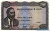 50 Шиллингов выпуска 1971 года, Кения. Подробнее...