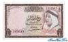 1/4 Динара выпуска 1960 года, Кувейт. Подробнее...