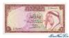 1 Динар выпуска 1960 года, Кувейт. Подробнее...