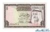 1/4 Динара выпуска 1968 года, Кувейт. Подробнее...