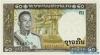 20 Кипов выпуска 1963 года, Лаос. Подробнее...