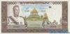 1.000 Кипов выпуска 1963 года, Лаос. Подробнее...