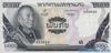 1000 Кипов выпуска 1974 года, Лаос. Подробнее...