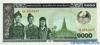 1.000 Кипов выпуска 1996 года, Лаос. Подробнее...