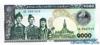 1000 Кипов выпуска 1988 года, Лаос. Подробнее...