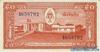 50 Кипов выпуска 1957 года, Лаос. Подробнее...