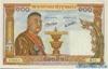 100 Кипов выпуска 1957 года, Лаос. Подробнее...