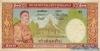 500 Кипов выпуска 1957 года, Лаос. Подробнее...