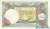 1 Ливр выпуска 1939 года, Ливан. Подробнее...