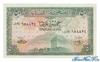 50 Пиастров выпуска 1948 года, Ливан. Подробнее...