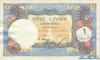 1 Ливр выпуска 1945 года, Ливан. Подробнее...