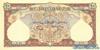 10 Ливров выпуска 1945 года, Ливан. Подробнее...