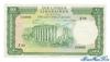 10 Ливров выпуска 1961 года, Ливан. Подробнее...