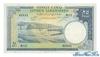 25 Ливров выпуска 1952 года, Ливан. Подробнее...