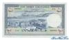 100 Ливров выпуска 1963 года, Ливан. Подробнее...