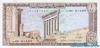 1 Ливр выпуска 1964 года, Ливан. Подробнее...