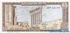 1 Ливр выпуска 1968 года, Ливан. Подробнее...